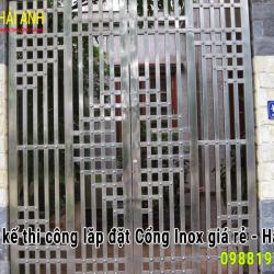Mẫu cổng Inox CI – 015